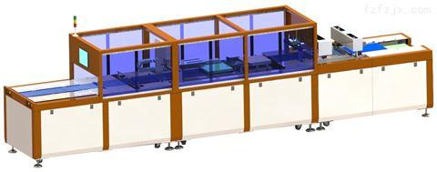 厚薄服装通用自动折叠包装机