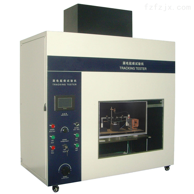 漏电起痕试验仪/漏电痕化指数试验机