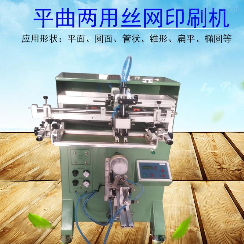 六安市丝印机,六安滚印机,丝网印刷机定制