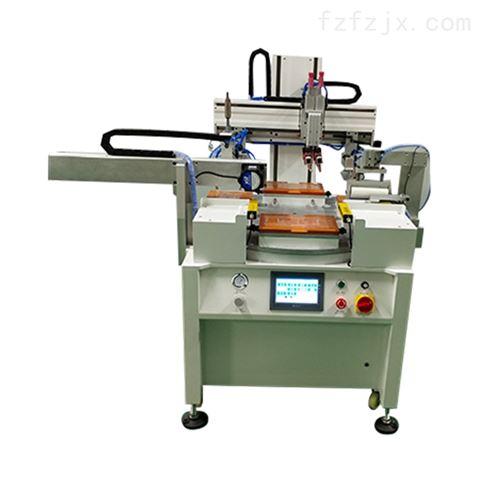 瓶盖丝印机化妆品瓶盖移印机丝网印刷机
