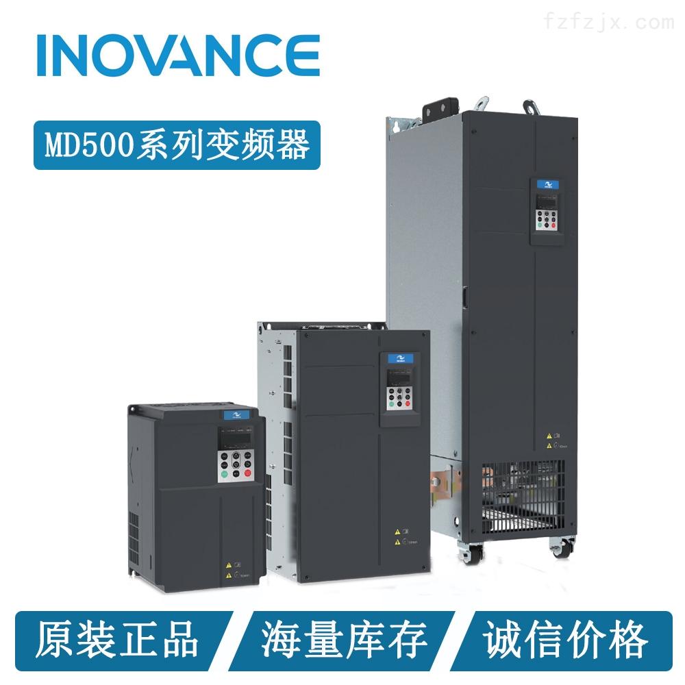 �R川高性能MD500��l器,�R川正�代理商