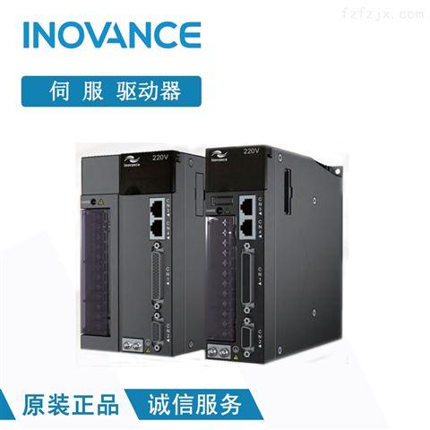 汇川SV610伺服,汇川伺服电机,原装*