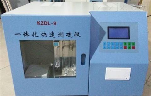 生物质燃料热值检测仪-测颗粒燃烧值设备